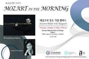 Korean Cultural Center Autumn Ballad flyer