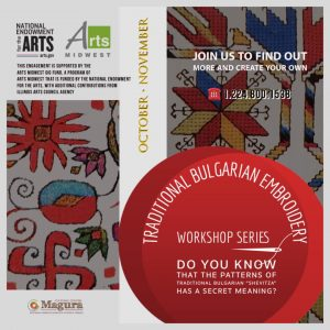 bulgarian folk embroider flyer